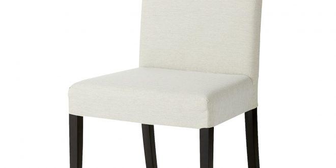 HARRY Chair HARRY black, Knisa light beige (IKEA Canada