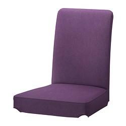 Ikea Ikea Chaise Chaise Henrikstal Henrikstal Turquoise Henrikstal Turquoise Chaise mvNPy8nwO0