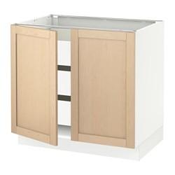 sektion base cabinet w 2 doors 3 drawers white f rvara bj rket birch ikea united states. Black Bedroom Furniture Sets. Home Design Ideas