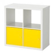 Kallax étagère Avec Portes Blancjaune Ikea Belgium Ikeapedia