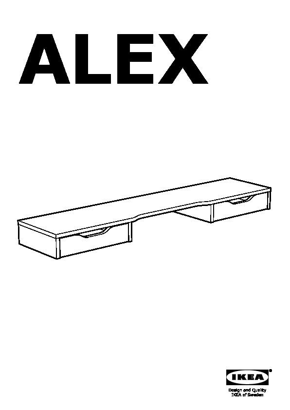 ALEX Élément complémentaire
