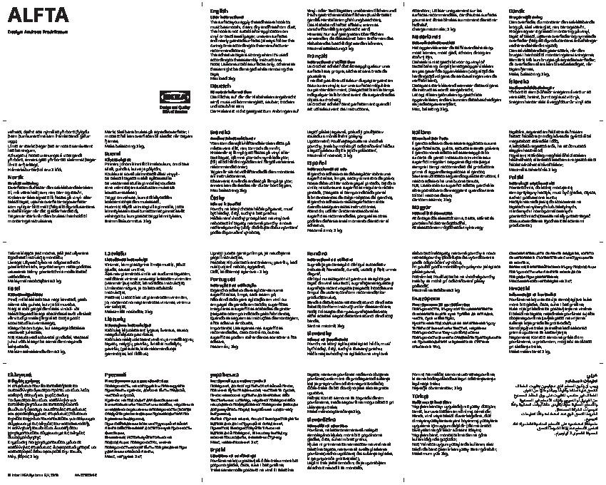 ALFTA Crochet adhésif pour cadre
