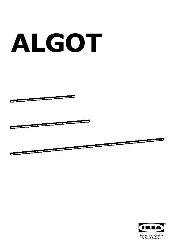 ALGOT Suspension rail white (IKEA United States) - IKEAPEDIA