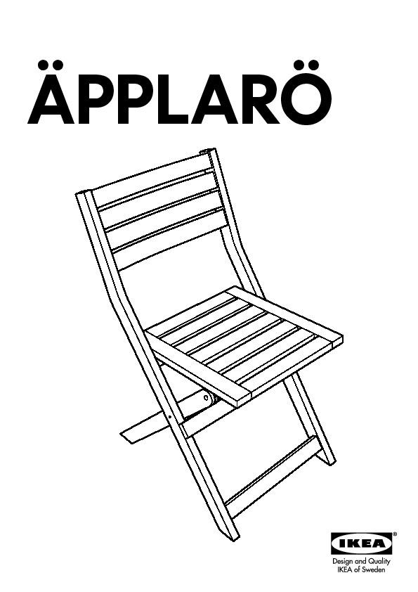 ÄPPLARÖ chaise pliante