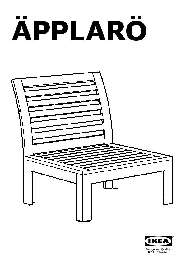 ÄPPLARÖ One-seat section, outdoor