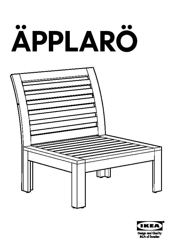 ÄPPLARÖ one-seat section