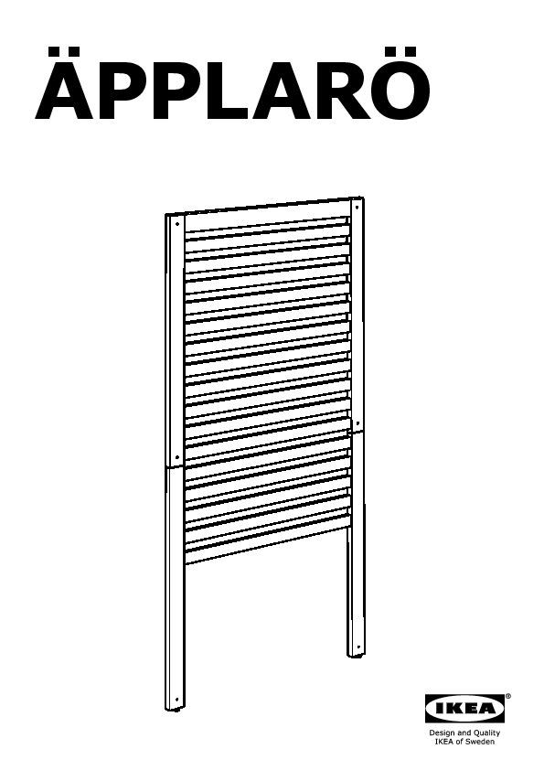 pplar banc av panneau tablette ext teint brun ikea france ikeapedia. Black Bedroom Furniture Sets. Home Design Ideas