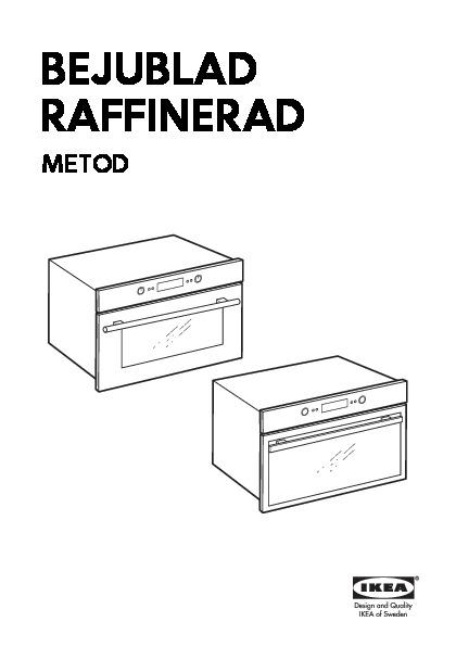 bejublad four micro ondes blanc ikea france ikeapedia. Black Bedroom Furniture Sets. Home Design Ideas