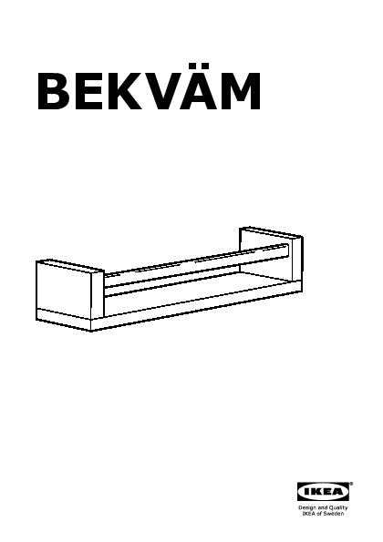 bekv m tag re pices bouleau ikea france ikeapedia. Black Bedroom Furniture Sets. Home Design Ideas