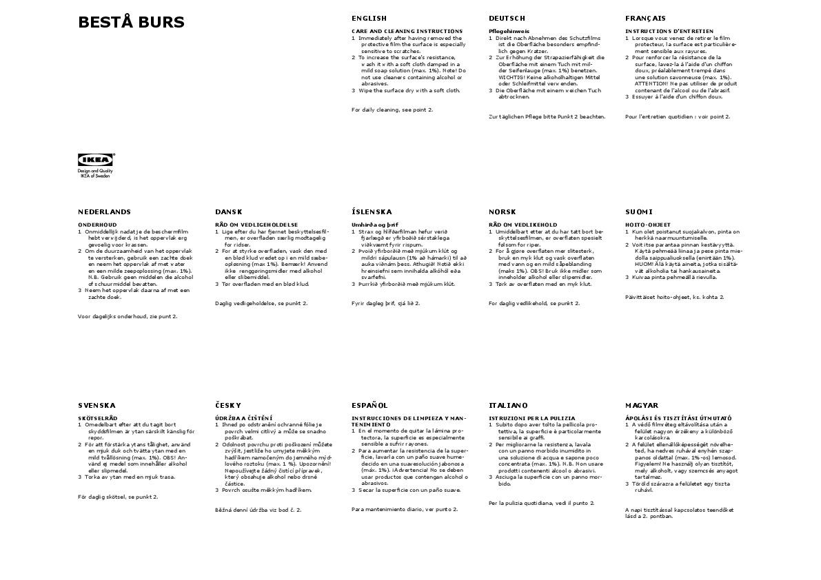 Bestå Burs Bureau Brillant Noir Ikea France Ikeapedia