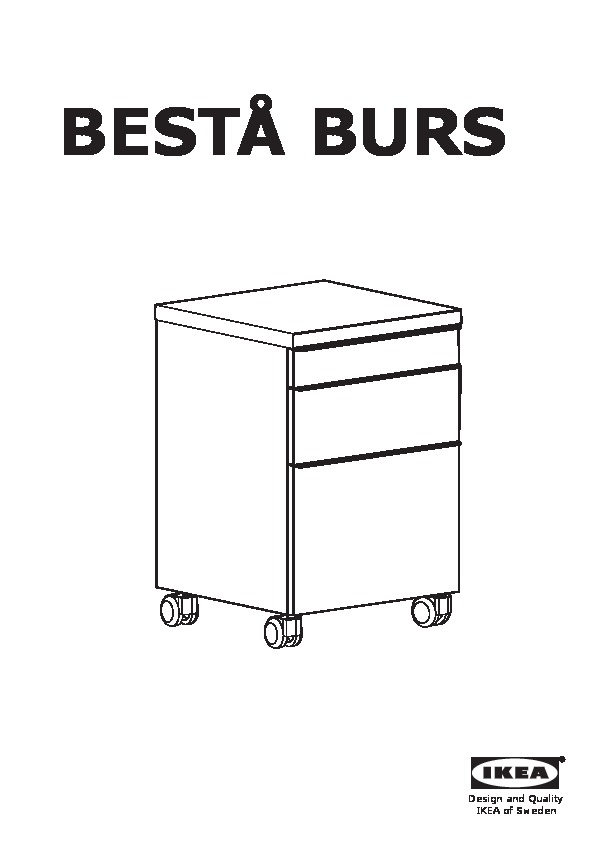 best burs caisson tiroirs sur roulettes brillant blanc ikea france ikeapedia. Black Bedroom Furniture Sets. Home Design Ideas