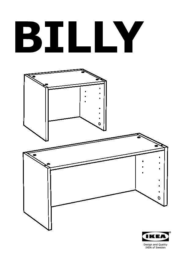 billy biblioth que brun noir ikea france ikeapedia. Black Bedroom Furniture Sets. Home Design Ideas
