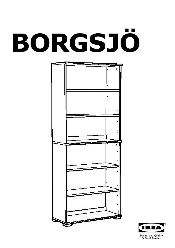Borgsj vitrine blanc ikea france ikeapedia - Ikea vitrine en verre ...