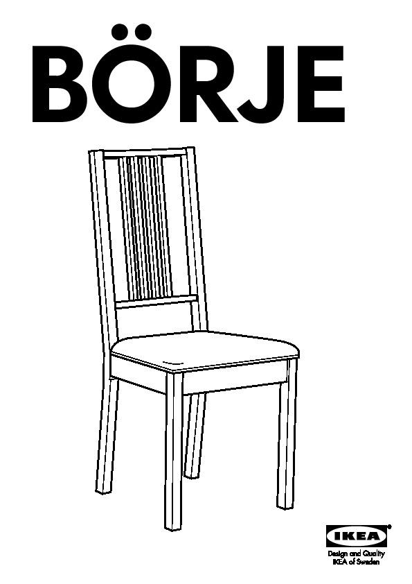BÖRJE Chaise blanc, Kungsvik sable (IKEA France) IKEAPEDIA