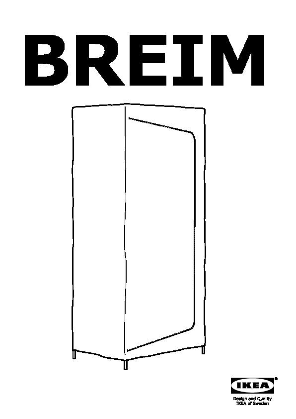 Breim Armoire Penderie Ikea France Ikeapedia