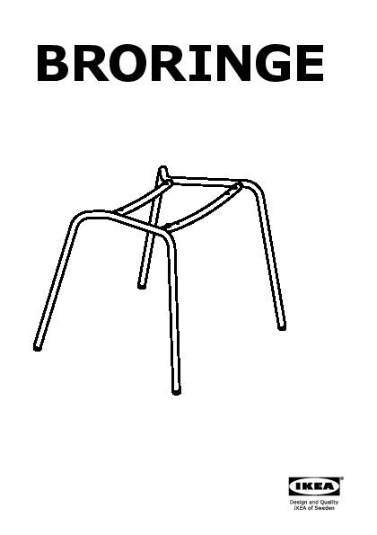 BRORINGE Underframe