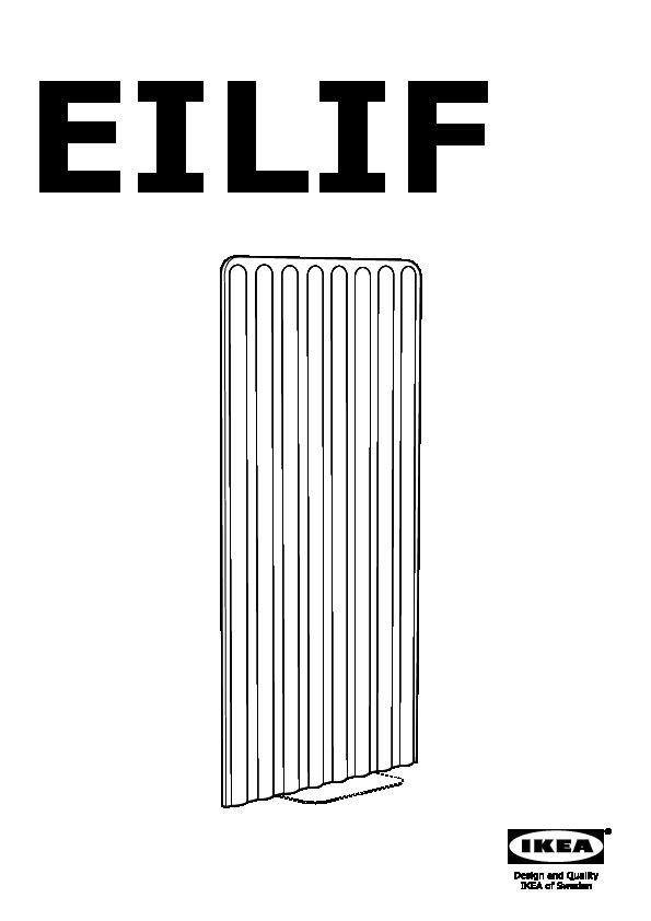 EILIF Séparateur indépendant