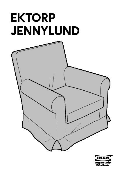 Ektorp jennylund poltrona byvik fantasia ikea italy for Ikea poltrona ektorp