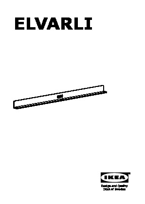 Elvarli Staffa Per Montante Bianco Ikea Italy Ikeapedia
