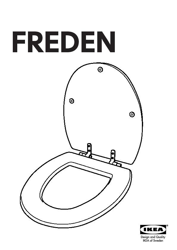 Freden abattant wc brun noir ikea france ikeapedia - Abattant wc ikea ...