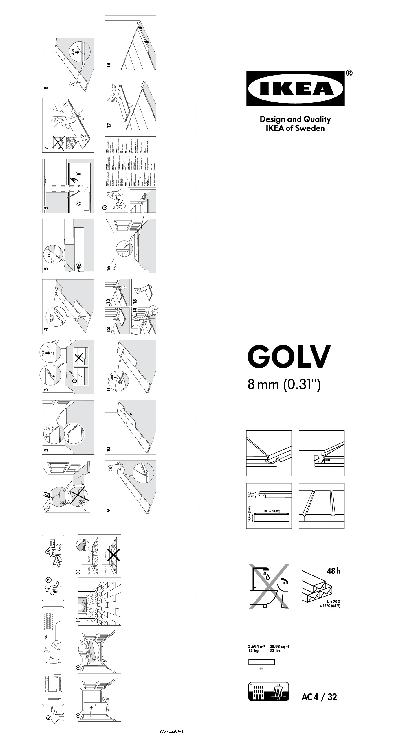 golv sol stratifi blanchi ikea france ikeapedia. Black Bedroom Furniture Sets. Home Design Ideas