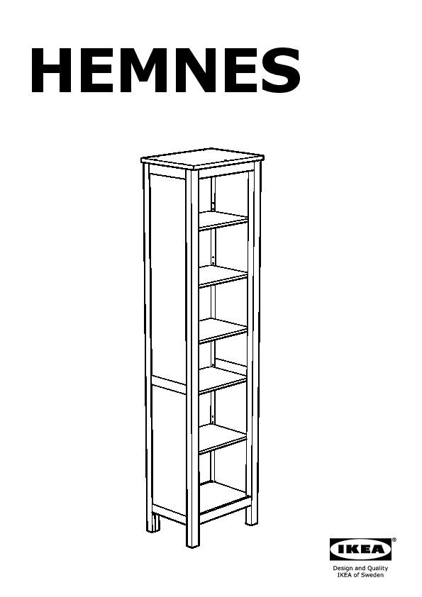 HEMNES Bookcase Black Brown IKEA Canada English