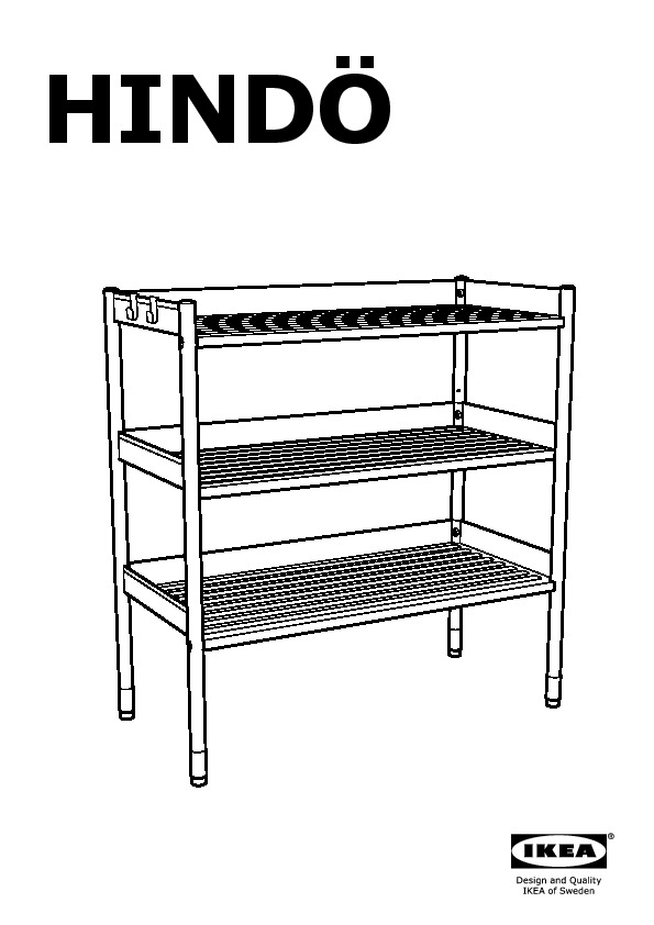 hind tag re avec rangement gris ikea france ikeapedia. Black Bedroom Furniture Sets. Home Design Ideas