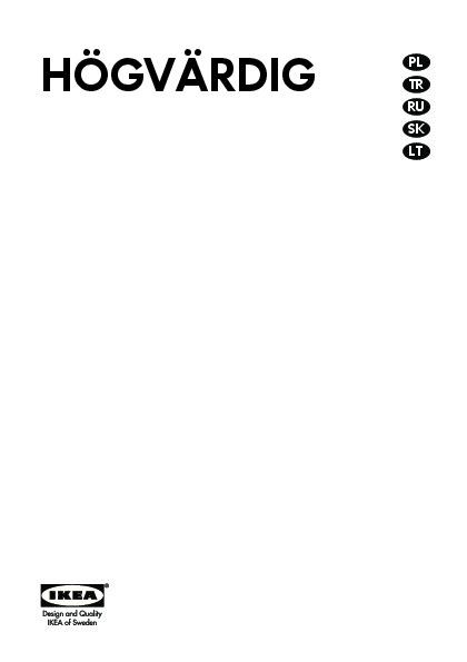 H gv rdig table cuisson induction bridge noir ikea france - Table cuisson induction blanche ...