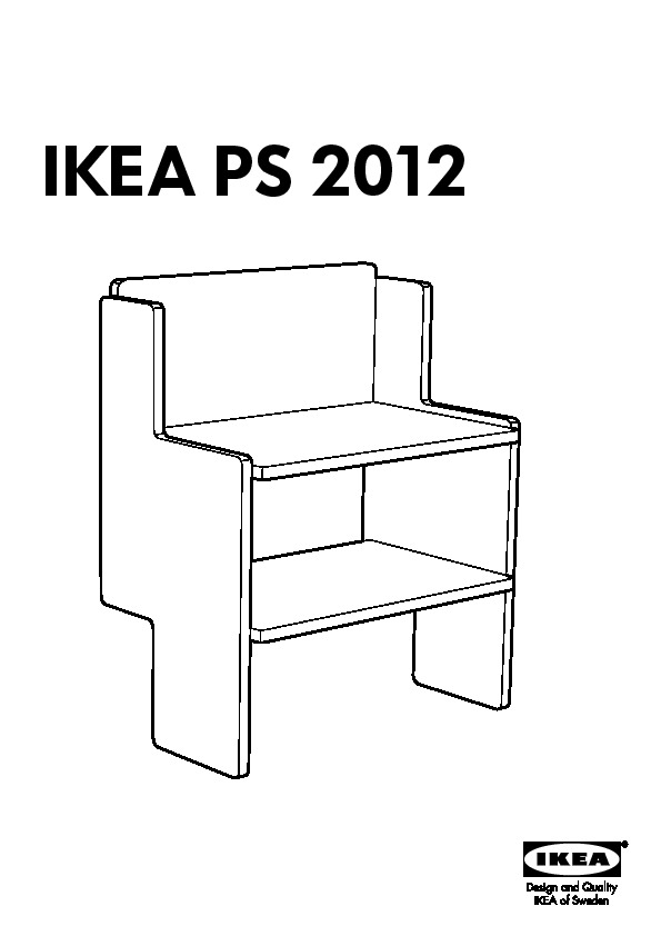 ikea ps 2012 banc avec rangement chaussures noir ikea. Black Bedroom Furniture Sets. Home Design Ideas