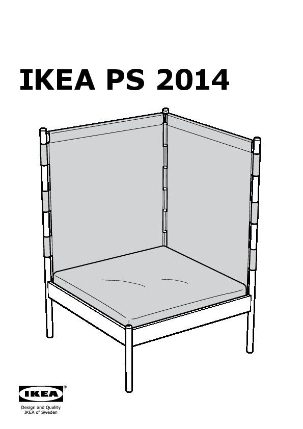 Ikea Ps 2014: IKEA PS 2014 Corner Easy Chair With Cushions (IKEA United