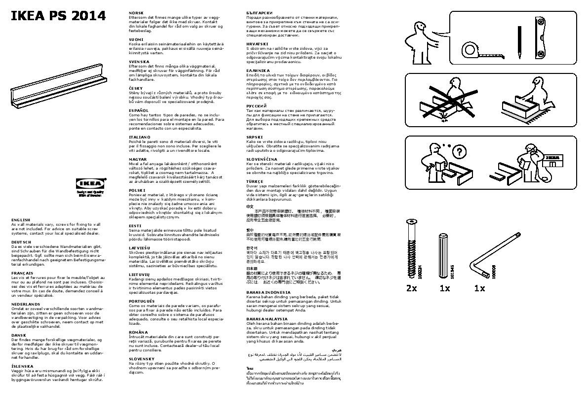 ikea ps 2014 instructions