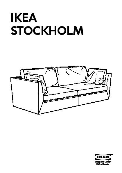 Tremendous Ikea Stockholm 3 5 Seat Sofa Cover Gammelbo Light Brown Interior Design Ideas Ghosoteloinfo
