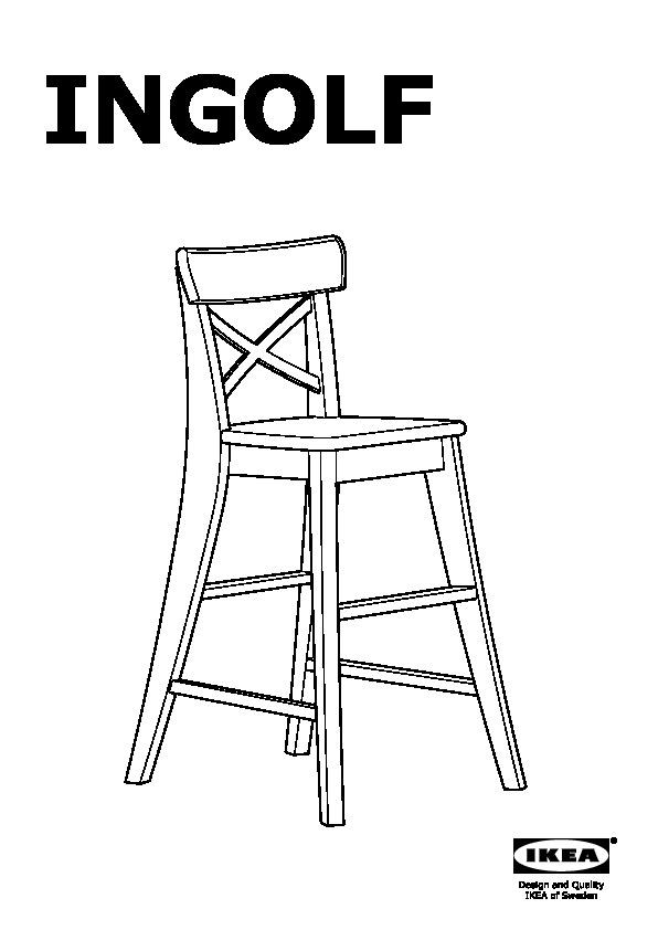 Ingolf sedia alta mordente anticato ikea italy ikeapedia - Ikea sedia junior ...