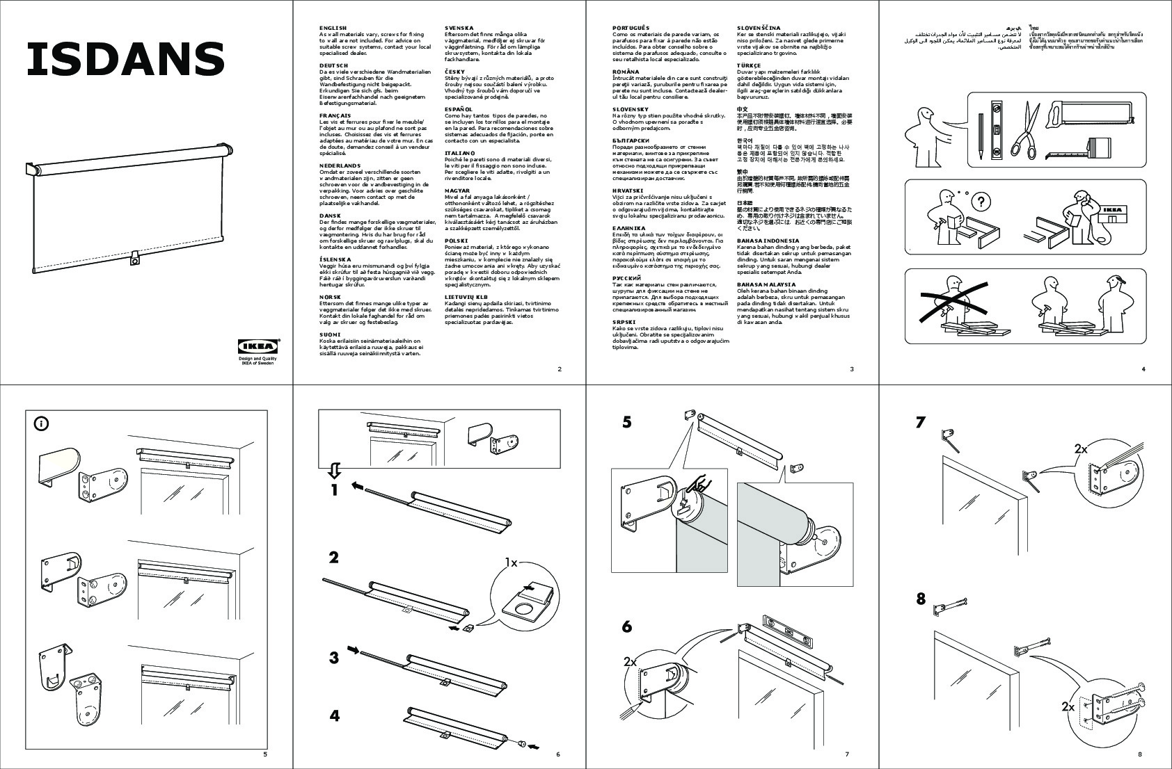 isdans roller blind white ikea united states ikeapedia. Black Bedroom Furniture Sets. Home Design Ideas