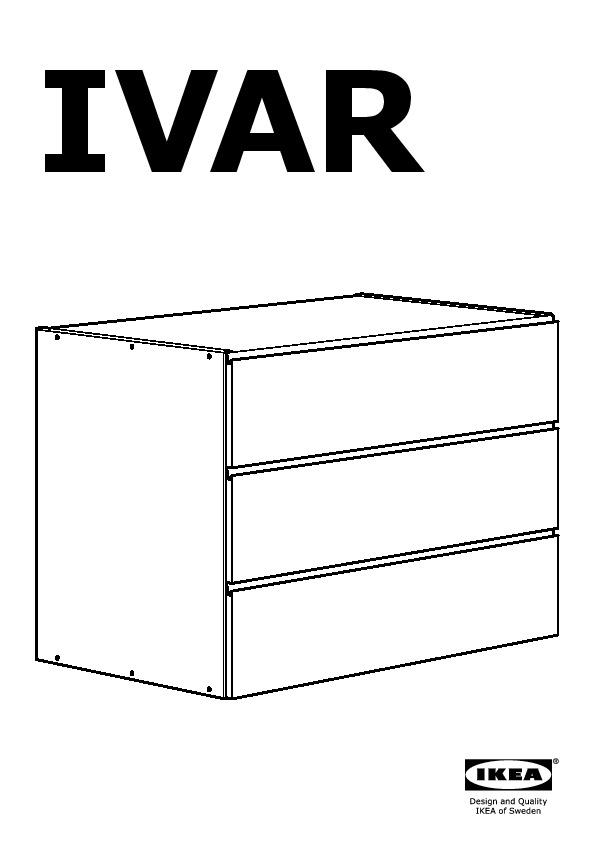 ivar commode 3 tiroirs pin ikea france ikeapedia. Black Bedroom Furniture Sets. Home Design Ideas