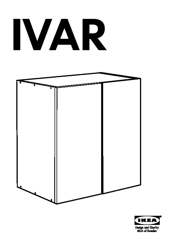 Ivar 2 sezioni ripiani mobile cassapanca pino ikea italy - Ikea ivar mobile ...