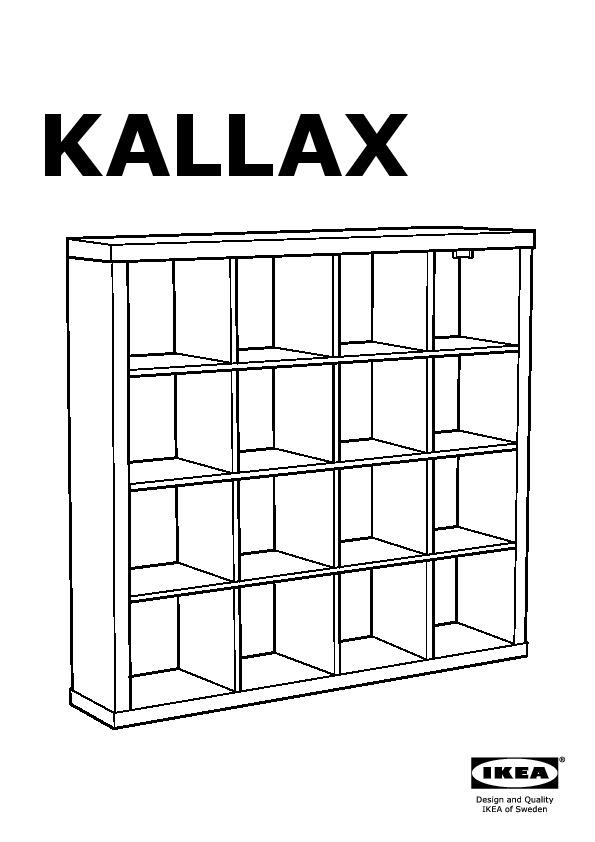 Kallax étagère Brun Noir Ikea France Ikeapedia