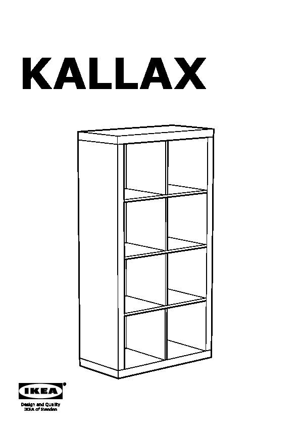 kallax tag re avec portes jaune ikea france ikeapedia. Black Bedroom Furniture Sets. Home Design Ideas