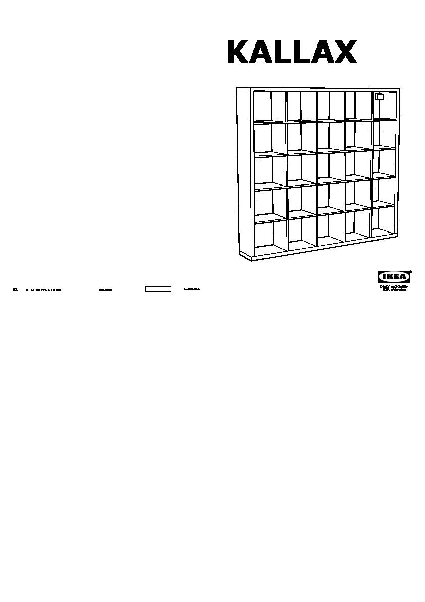 Kallax Tag Re Brun Noir Ikea France Ikeapedia # Kallax Blanc