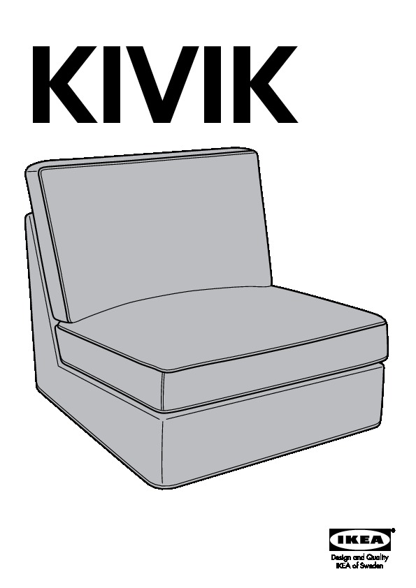 kivik housse chauffeuse 1 place sivik gris fonc ikea. Black Bedroom Furniture Sets. Home Design Ideas