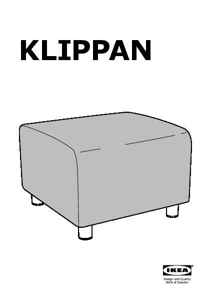 klippan structure pouf ikea france ikeapedia. Black Bedroom Furniture Sets. Home Design Ideas