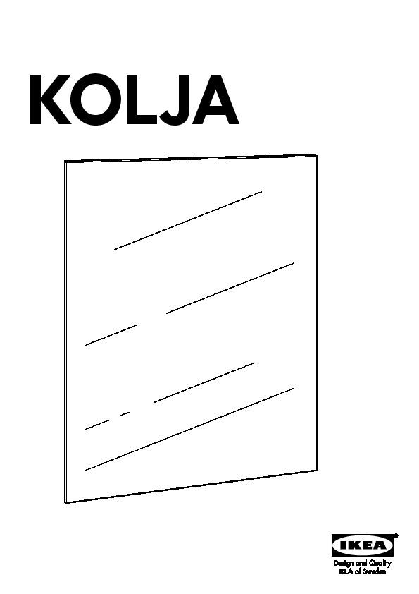 Kolja miroir ikea france ikeapedia for Miroir kolja