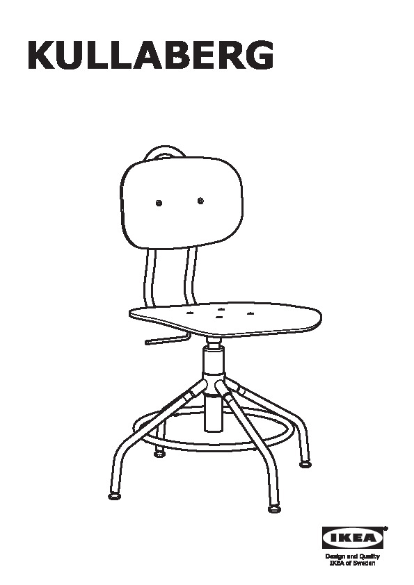 KULLABERG Chaise pivotante