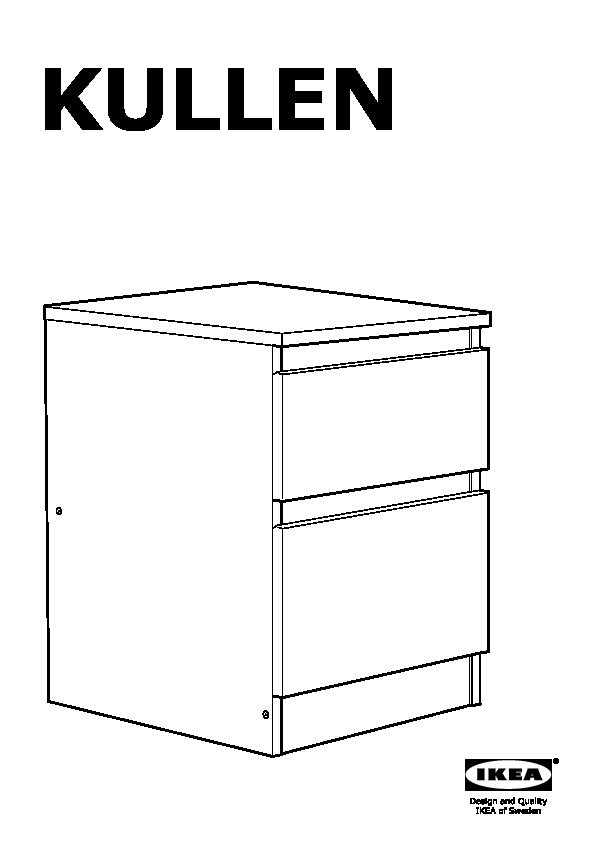 kullen commode 2 tiroirs blanc ikea france ikeapedia. Black Bedroom Furniture Sets. Home Design Ideas