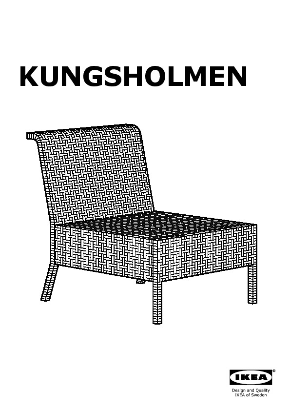 KUNGSHOLMEN one-seat section, outdoor