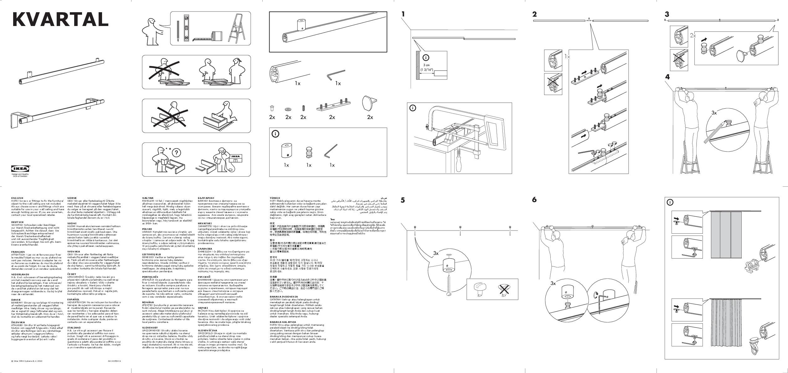 Kvartal single track rail aluminum color ikea united for Ikea tracking usa