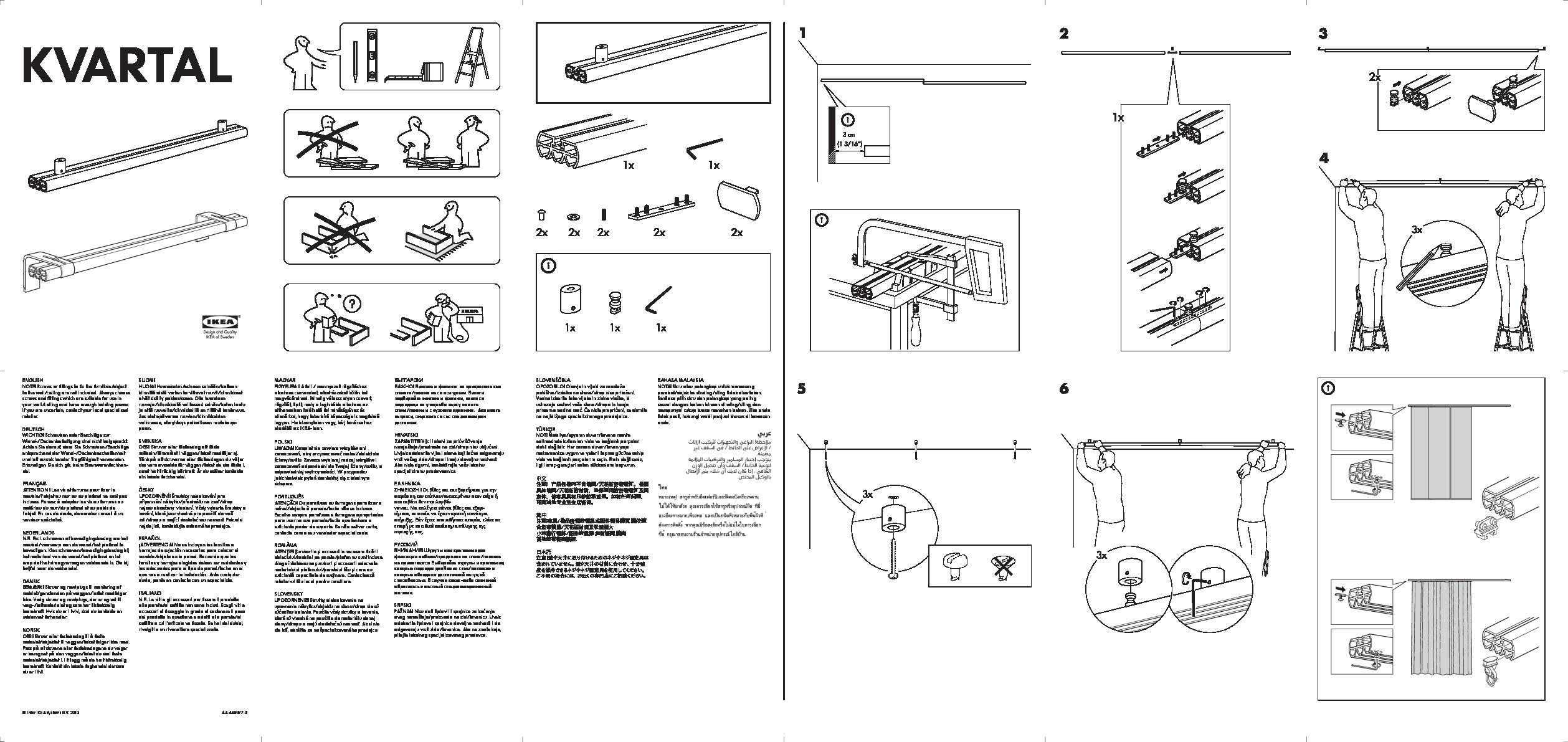 Kvartal triple curtain rail aluminum color ikea united for Ikea tracking usa