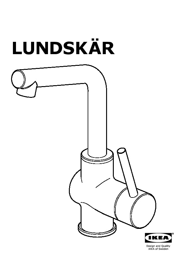 LUNDSKÄR Bath faucet with strainer stainless steel color (IKEA ...