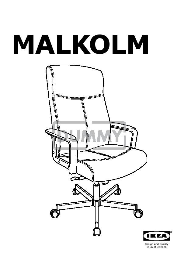 Malkolm Chaise Pivotante FranceIkeapedia Noirikea Malkolm 4ARjqc5LS3