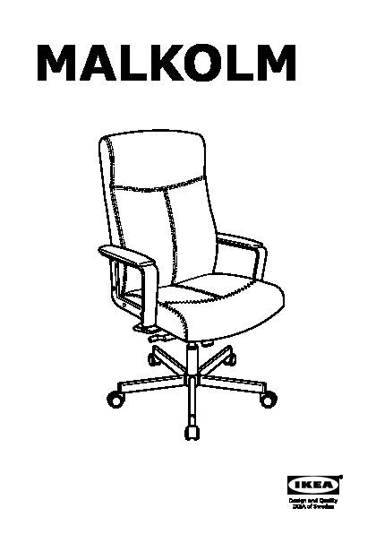 Astonishing Malkolm Swivel Chair Black Ikea United Kingdom Ikeapedia Andrewgaddart Wooden Chair Designs For Living Room Andrewgaddartcom